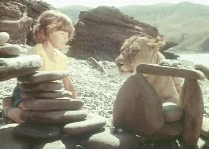 у меня есть лев знакомый